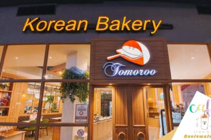 Tomoroo Korean Bakery สำหรับใครที่ตามหา ร้านคาเฟ่เบเกอรี่ ที่มีกลิ่นอายสไตล์เกาหลีเดอะพาลานี้ไม่ได้การที่ขึ้นชื่อเรื่องขนมที่อบอวล
