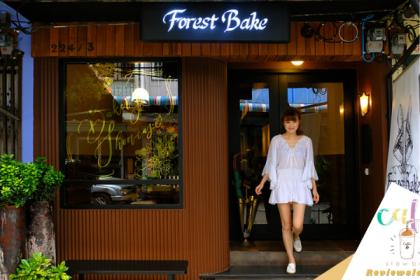 Forest Bake ฟอเรส เบค เชียงใหม่ สำหรับใครที่ชอบร้านคาเฟ่เบเกอรี่ Homemade สุดน่ารักท่ามกลางบรรยากาศป่าเขาสไตล์ยุโรปจะพลาดไปได้