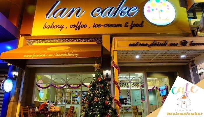 Lan Cake ลานเค้ก คาเฟ่ขนมเค้กที่เปิดมานานกว่า 10 ปี มีด้วยกัน 2 สาขาค่ะ สาขาที่นำมาเสนอวันนี้คือย่านรามอินทราค่ะ ร้านขนมเค้ก Homemade